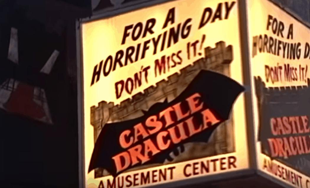 Dracula's Castle, Wildwood NJ Boardwalk, 1991, Pt.1